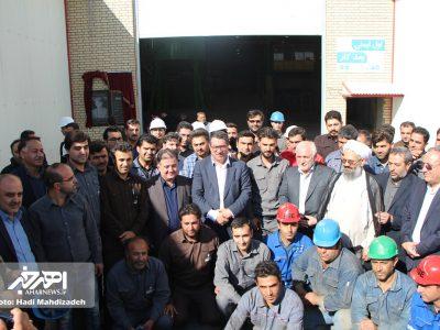 مراسم افتتاح کارخانه کنسانتره مس شرکت صنایع معدنی و تولیدی مهر اصل