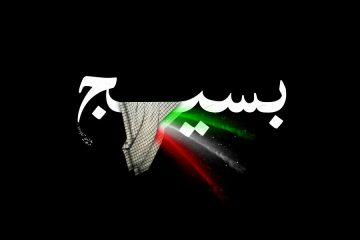 ۱۳۷۲ برنامه هفته بسیج در آذربایجان شرقی اجرا می شود / افتتاح پروژه های عمرانی در شهرستان های اهر، کلیبر و ورزقان