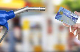 آغاز سهمیه بندی بنزین همراه با افزایش یارانه ها / دولت نرخ جدید بنزین را اعلام کرد