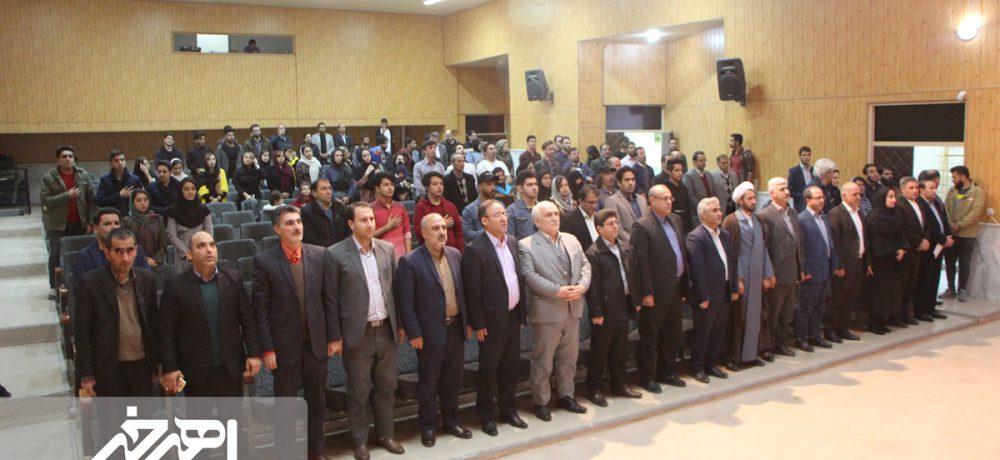 اختتامیه نخستین جشنواره تئاتر منطقه چهار آذربایجان شرقی در اهر