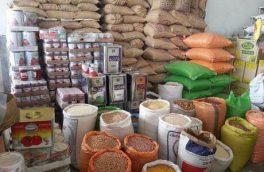 آذربایجان شرقی بیش از نیاز یک سال ذخیره کالاهای اساسی دارد