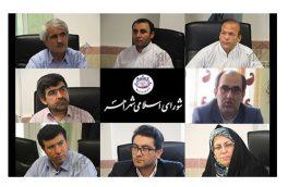 انتخاب محمد سرقینی با ۴ رأی به عنوان سومین شهردار منتخب شورای پنجم / بیست و یکمین شهردار اهر منتظر صدور حکم از سوی استاندار آذربایجان شرقی