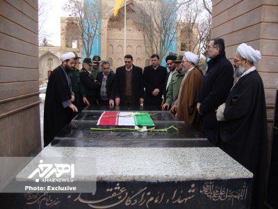 آئین استقبال از آفتاب در جوار مزار شهدای گمنام پارک شیخ شهاب الدین اهری