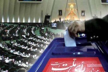 اسامی نهایی کاندیدهای یازدهمین دوره انتخابات مجلس شورای اسلامی در حوزه انتخابیه اهر و هریس
