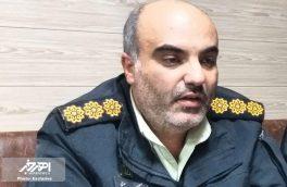 دستگیری سارق مسلح با ۷ فقره سرقت در شهرستان اهر