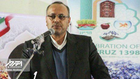 اداره فرهنگ و ارشاد اسلامی شهرستان هوراند تأسیس می شود