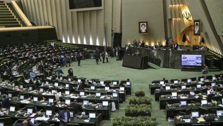 نمایندگان آذربایجان شرقی در کمیسیون های مجلس مشخص شدند