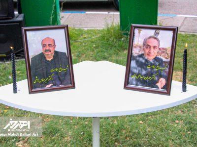 مراسم بزرگداشت شهید مدافع سلامت، دکتر مهران عبدالهی نامی در اهر