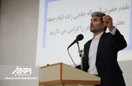 بقعه شیخ شهاب الدین یکی از بزرگترین پتانسیل های صنعت گردشگری در منطقه ارسباران است