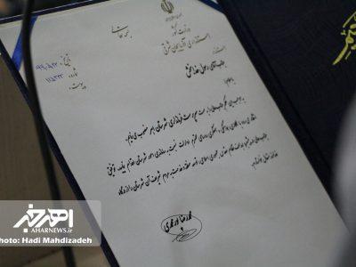 آئین تودیع و معارفه فرمانداران سابق و جدید شهرستان اهر