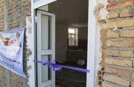 افتتاح ۳ باب خانه محروم در روستاهای شهرستان هوراند