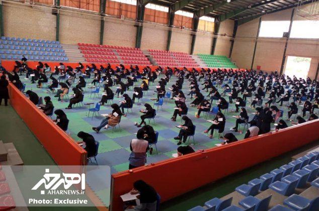 برگزاری آزمون سراسری کنکور در دانشگاه آزاد اسلامی واحد اهر