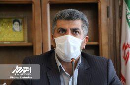 تجمعات بیشترین عامل انتقال ویروس کرونا در شهرستان اهر است / پویش «نذر ماسک» را در محرم و صفر ترویج کنیم / پروتکل های بهداشتی در پمپ بنزین ها سهل شمرده می شود