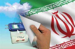 برگزاری دور دوم انتخابات مجلس در میانه لغو شد
