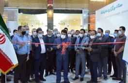 آغاز به کار نمایشگاه بینالمللی کشاورزی و دام و طیور در تبریز