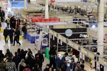 نمایشگاه کتاب تبریز به شکل مجازی برگزار میشود