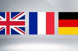 بیانیه مشترک وزرای خارجه تروئیکای اروپایی: به اجرای کامل قطعنامه ۲۲۳۱ متعهد میمانیم