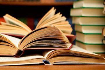 تمدید مهلت ارسال اثر به جایزه کتاب سال آذربایجانشرقی تا ۱۰ مهر