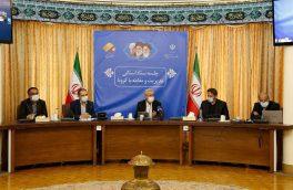 تعطیلی یک ماهه مدارس استان و ممنوعیت برگزاری مراسم + جزئیات