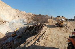 سرمایهگذاری بیش از ۲۳۰ میلیون یورویی در معادن آذربایجانشرقی