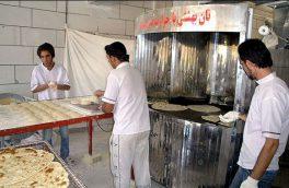 استفاده از ماسک در نانواییهای آذربایجانشرقی ضروری است