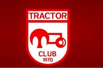 مدیرعامل جدید باشگاه تراکتور معرفی شد