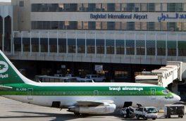هیچ پروازی به عراق برای انتقال زائران ایرانی در اربعین نداریم