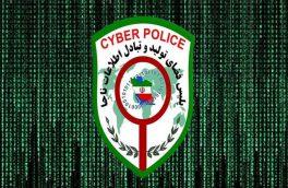هشدار پلیس فتا در مورد فریب با اینترنت هدیه دانشآموزی