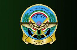 فرمان فوری رهبر معظم انقلاب به ستاد کل نیروهای مسلح