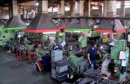 پرداخت بیش از ۱۳۴ میلیارد تومان وام به واحدهای صنعتی آذربایجانشرقی