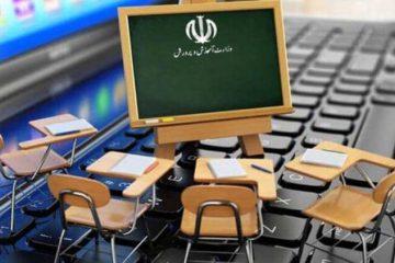 آخرین وضعیت فعالیت مدارس آذربایجان شرقی