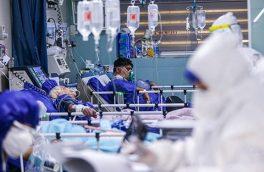 افزایش پرشتاب مبتلایان کرونا در آذربایجانشرقی/ ۱۱۰۰ نفر بستری در بیمارستان