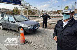 اجرای طرح محدودیت تردد به منطقه گردشگری ارسباران