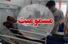 آلودگی آب، علت مسمومیت ساکنان آبش احمد کلیبر