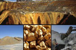 معدن طلای اندریان ورزقان پلمب شد