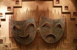 آثار راه یافته به جشنواره سراسری تئاتر کوتاه ارسباران معرفی شدند