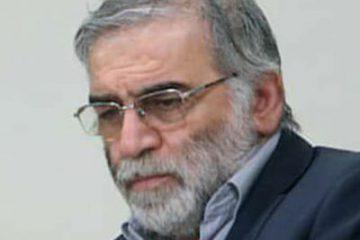 ترور یکی از دانشمندان موشکی ایران