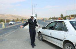 اعلام محدودیت های ترافیکی شهرهای زرد و نارنجی