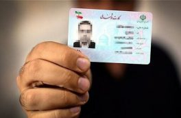 جزئیات الزام همراه داشتن کارت ملی برای اخذ خدمات اداری و حمل و نقل اعلام شد