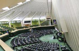 تصویب کلیات طرح اقدام راهبردی برای لغو تحریم ها با ۲۵۱ رأی نمایندگان مجلس