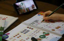 طرح رایگان شدن اینترنت برای دانشآموزان، معلمان و مدارس اعلام وصول شد