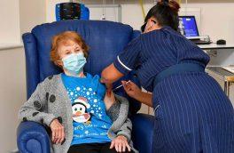 آغاز اجرای برنامه واکسیناسیون گسترده کرونا در انگلیس/ مادر بزرگ ۹۰ ساله اولین داوطلب