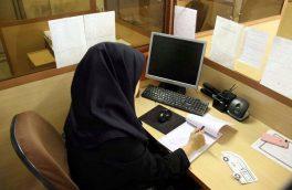 نحوه فعالیت ادارات و مدارس آموزش و پروش آذربایجان شرقی در هفته آتی اعلام شد