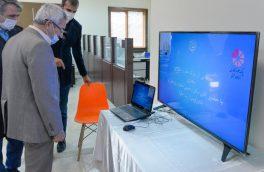 آغاز به کار نسخه مجازی پارک علم و فناوری آذربایجان شرقی