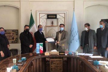 نهمین مجوز مجموعه داری خصوصی در آذربایجان شرقی صادر شد