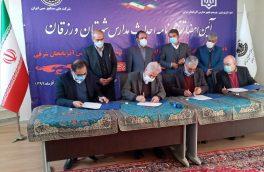 شرکت ملی مس ایران در ورزقان مدرسه می سازد