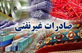 افزایش ۲۸ درصدی صادرات غیر نفتی آذربایجان شرقی