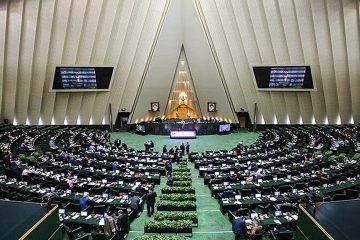 کلیات لایحه بودجه ۱۴۰۰ در کمیسیون تلفیق تصویب شد