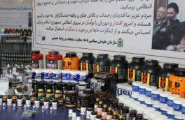 کشف مواد نیروزای غیرمجاز در تبریز