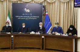 مذاکره با وزارت صمت برای تکمیل مگاپروژههای استان/ کارهای مهمی پیش رو داریم